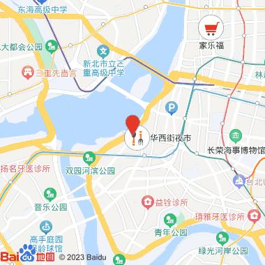 台北日记旅店