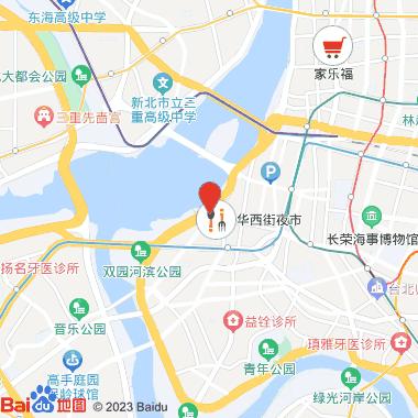 WESTGATE HOTEL 永安栈