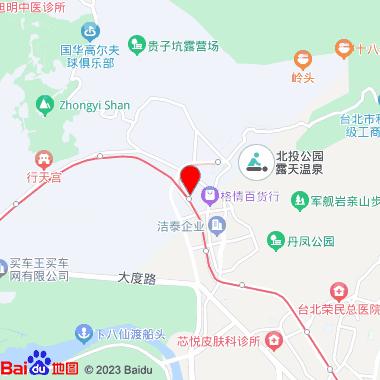 百乐汇大饭店(享温泉)