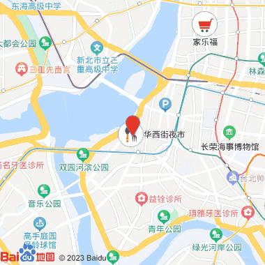 新驿旅店西门捷运店