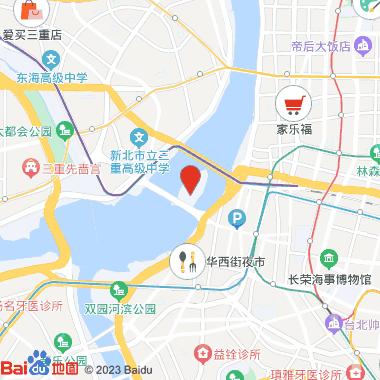 台北市立联合医院 - 中兴院区按摩小站