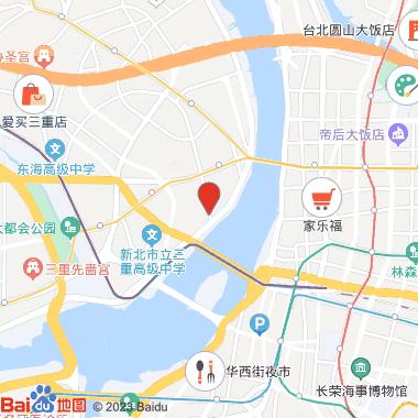 大稻埕259(248农学市集)