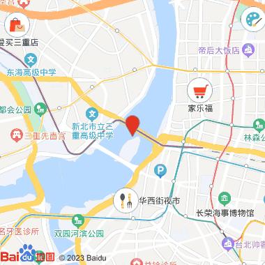 台南𩵚魠鱼羹