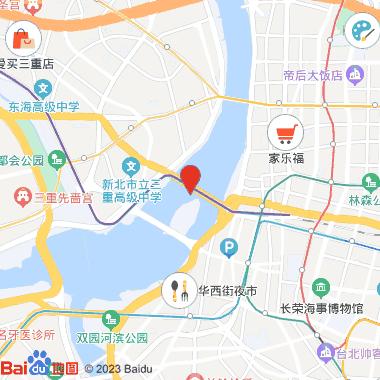 大稻埕戏苑