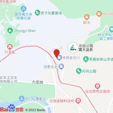 东皇大饭店