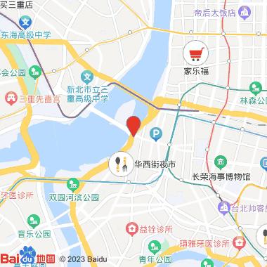 台北北门邮局(台北901支)