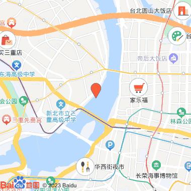 大稻埕阿桂姨原汁排骨汤