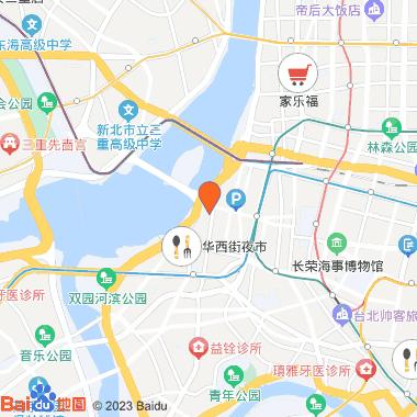 福泰桔子商务旅馆