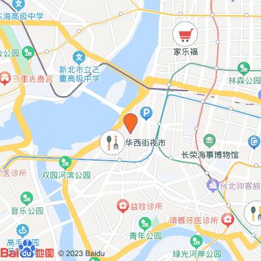 财团法人台北市台湾省城隍庙
