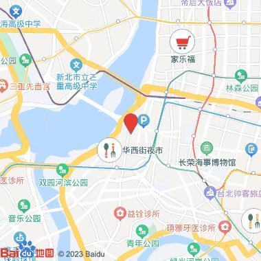 悦乐国际青年商旅