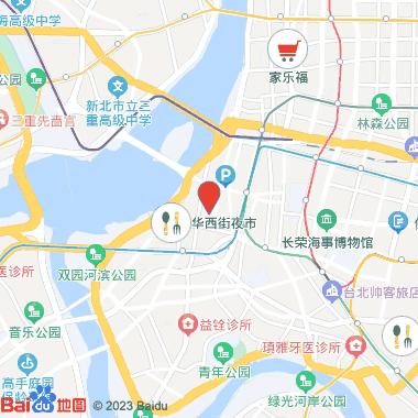 日晖酒店台北站前