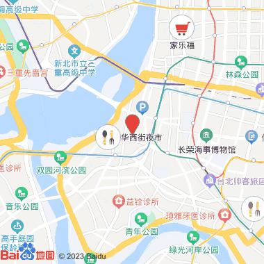 台北天晴旅店