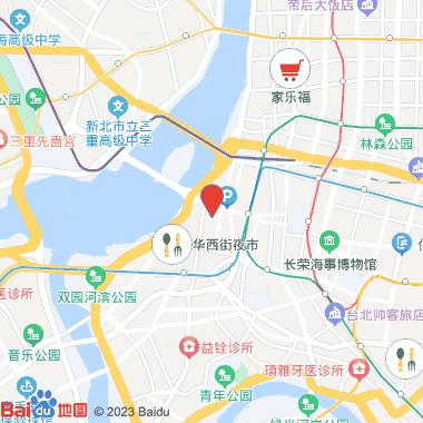 乐足养生馆怀宁店