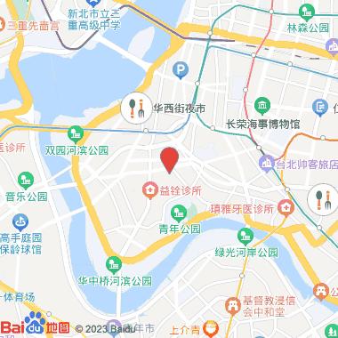 中华文化总会