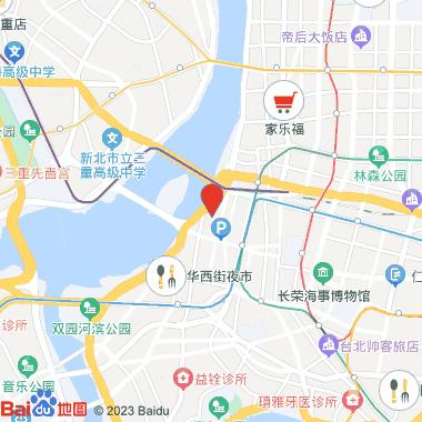 後火车站-饰品街