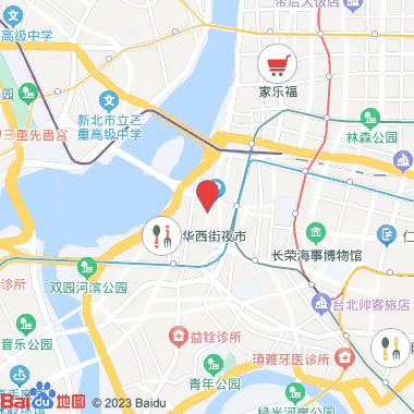 福泰桔子商务旅馆馆前店