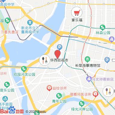 国立台湾博物馆