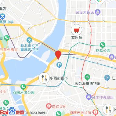 福元胡椒饼