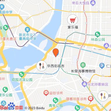 台北梦想村旅店