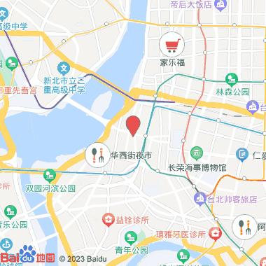 南阳街壹号旅店
