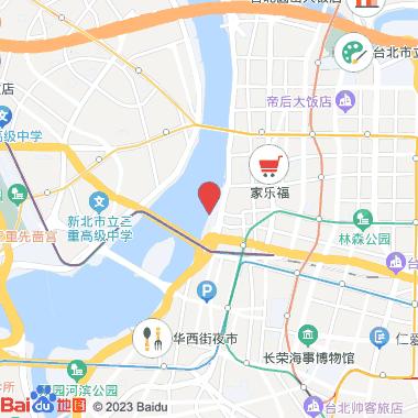 西悠饭店台北店