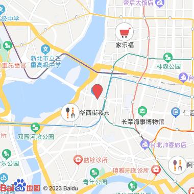 台北青年国际旅馆