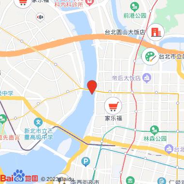 日日吉旅店