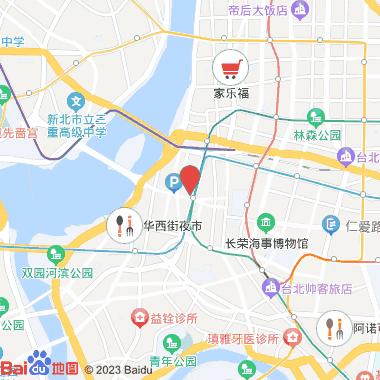 天成大饭店