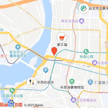 台湾好,店