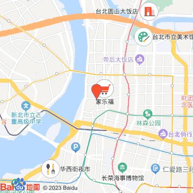 正统(百利)大饭店
