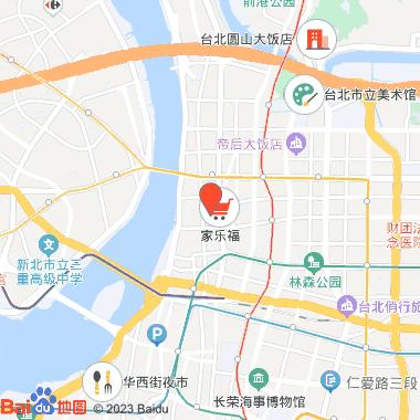 柯达大饭店台北二店