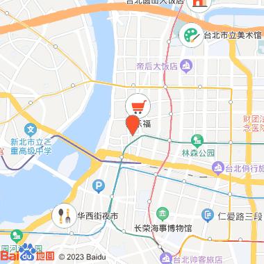 硕美精品饭店
