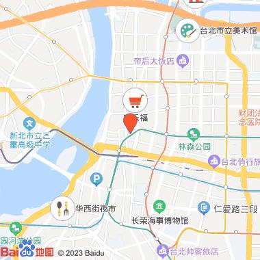 台北国宾大饭店 - 阿眉咖啡厅