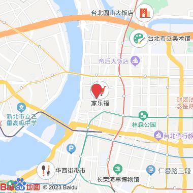 台北戏棚 TaipeiEYE