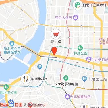 大欣大饭店