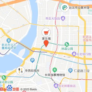 友友大饭店