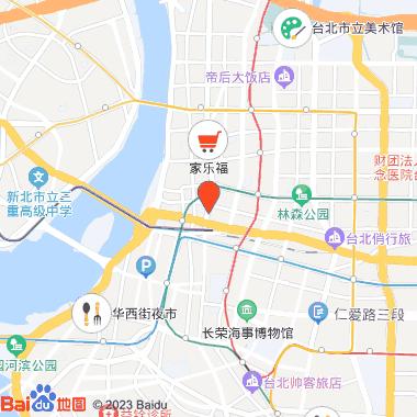 旧振南饼店