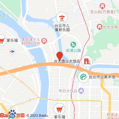 天阁酒店台北基河