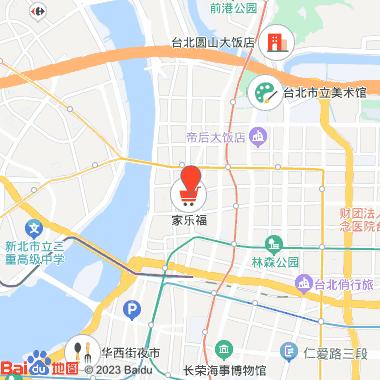 台北中山雅乐轩酒店