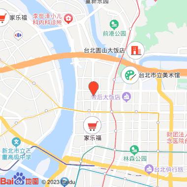 原民生活美学馆