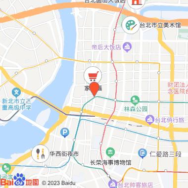 绿峯大饭店