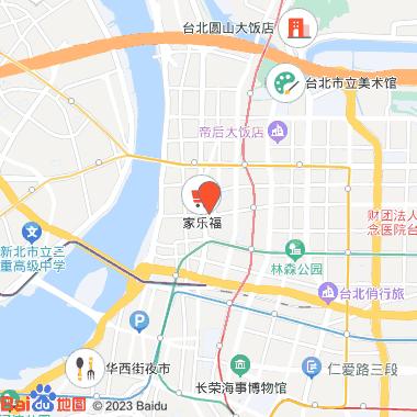 上宾大饭店