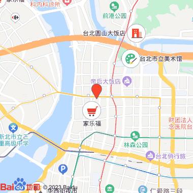 台北华国大饭店