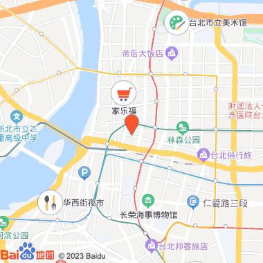 东京国际饭店