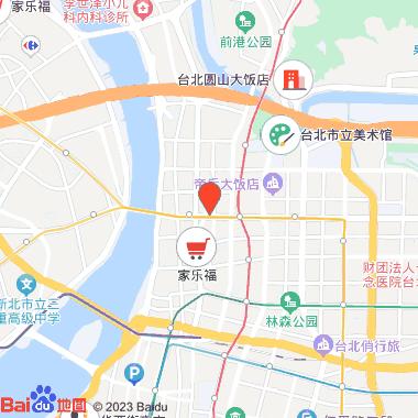 洛碁大饭店林森馆