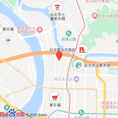 圆山大饭店
