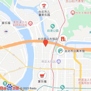 圆山大饭店 - 菁英厅