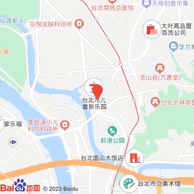 士林神农宫