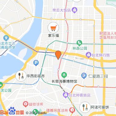 王老师SPA养生会馆