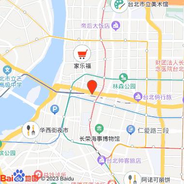 神旺商务酒店